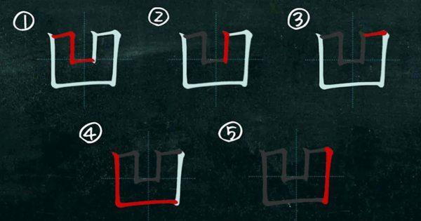 【雑学6選】凹凸の書き方しってた?ふなっしーの目の形はアレらしい…etc.