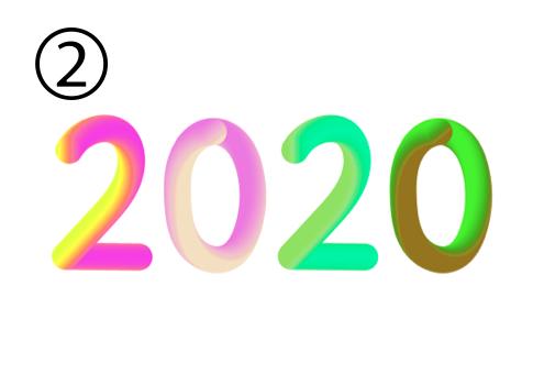 2020 来年 変化 心理テスト