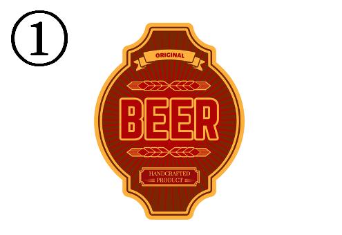 ビール ラベル 企画力 心理テスト