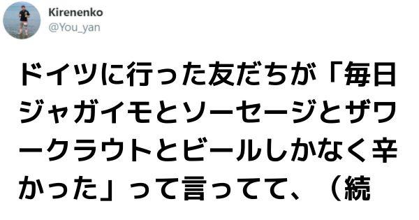 文化の違いからわかる「日本人の不思議な生態」8選