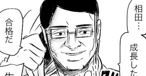 【不審者の正体お前かよwww】新作ギャグ漫画 9連発