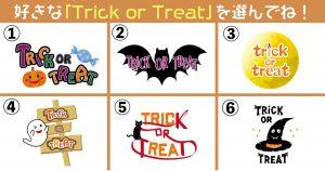 【心理テスト】あなたを構成する「6つの人格」がわかる!Trick or Treat診断
