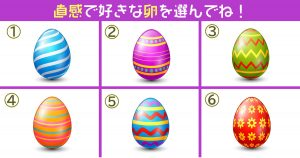 【心理テスト】ヘンテコな卵の中には、あなたの「性格」が詰まっています!