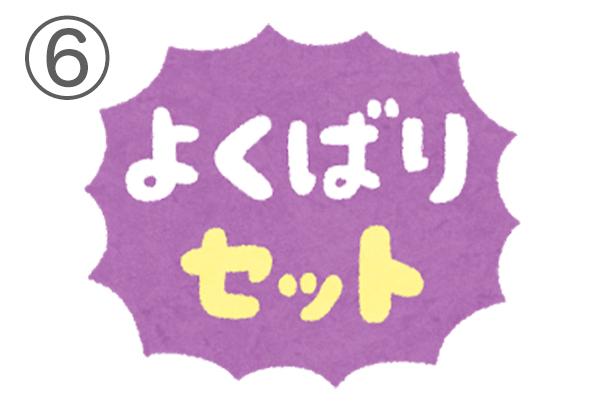 6yokubali