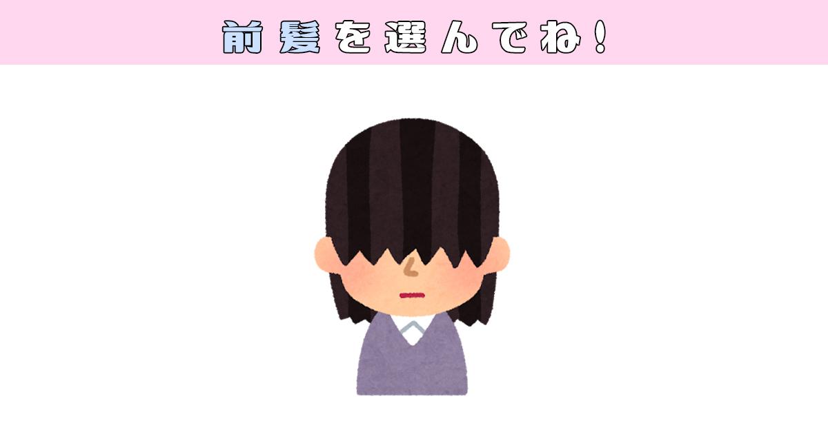 maegamiTOP