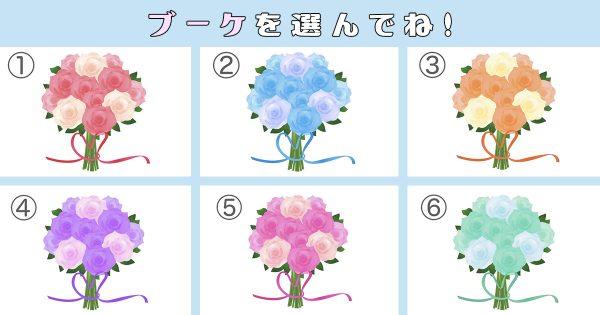 【心理テスト】あなたの性格は「春夏秋冬」でいうとどれでしょう?