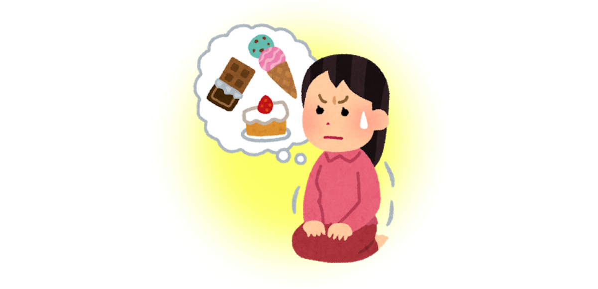 スイッチ 耐える 心理テスト ダイエット