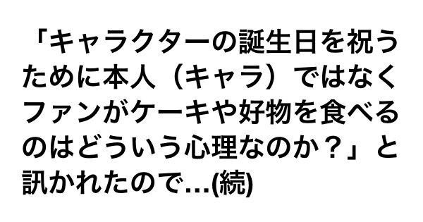 【偉業】うまい例え話で「あの気持ち」の言語化に成功しました 7選