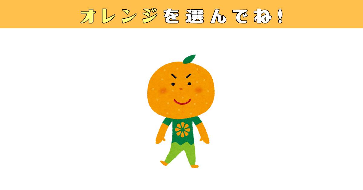 orangetzTOP