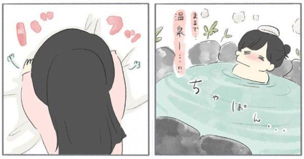 「仕事帰りのネコは温泉」←これ共感できるハイレベルな愛猫家いますか?