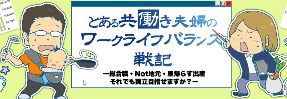 SnapCrab_NoName_2020-10-23_16-37-9_No-00