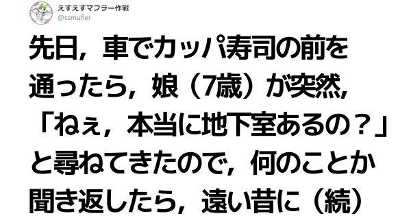 『 子 育 て 大 反 省 会 』7選
