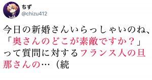 日本人も「この切り返し」マネしていきたい。海外のほっこりステキ文化 7選