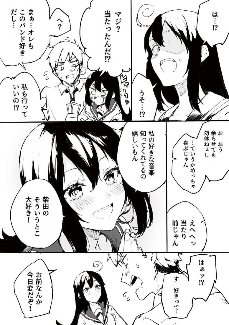 時戻しの魔女1-3