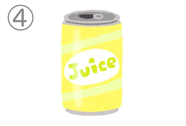 4juice