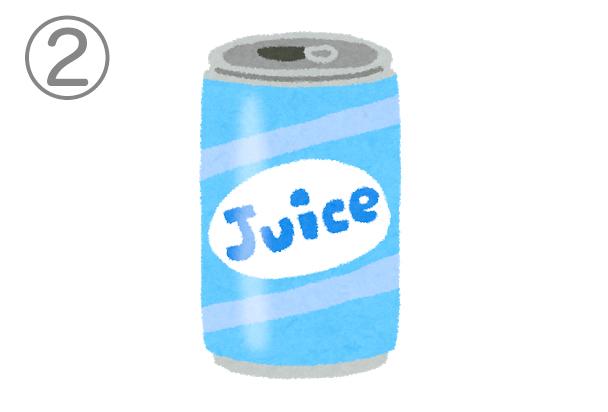 2juice