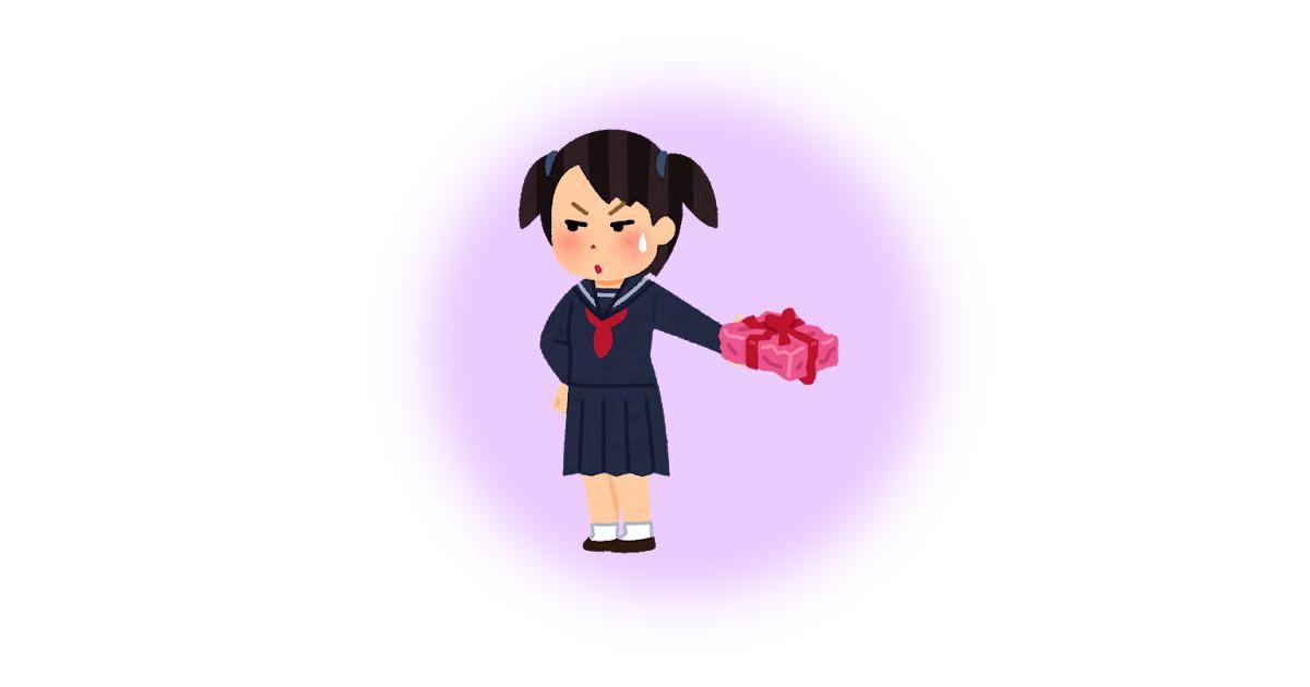 気がないそぶりをしながらも贈り物をする女子高生のイラスト