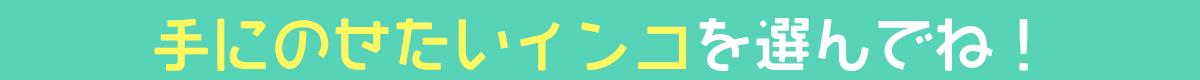 インコ 微笑ましい 光景 心理テスト