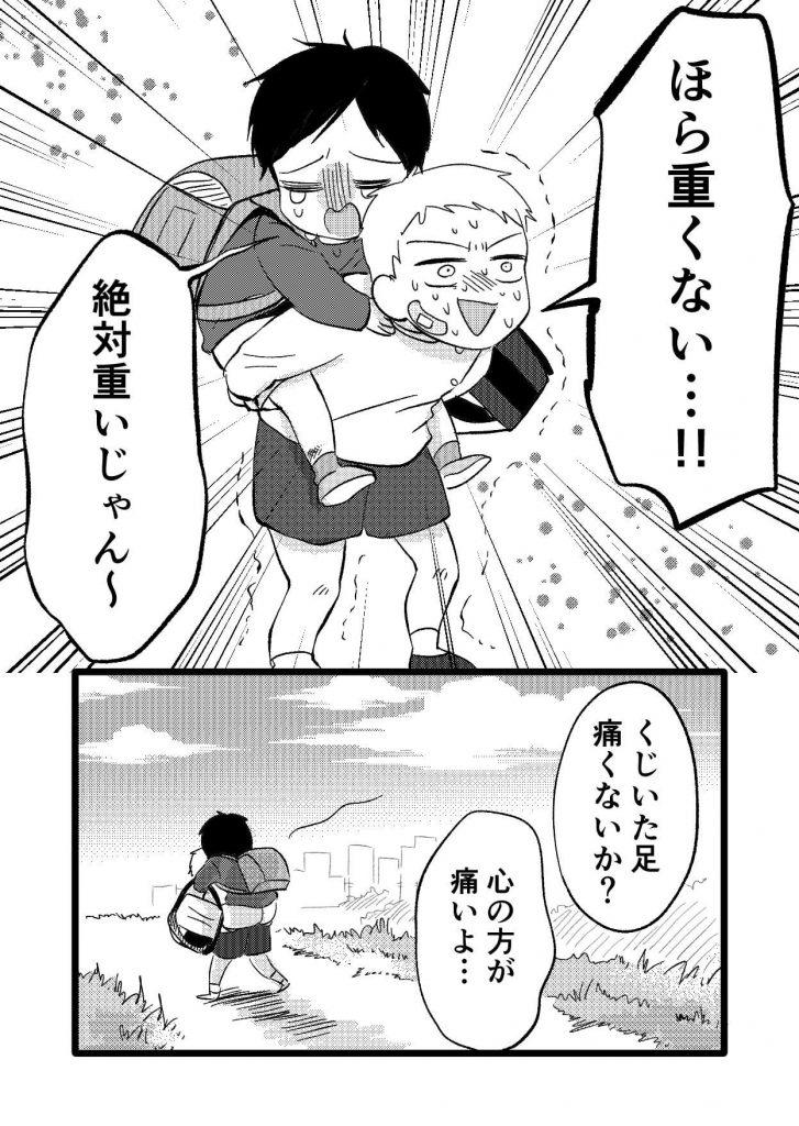 重いもん02