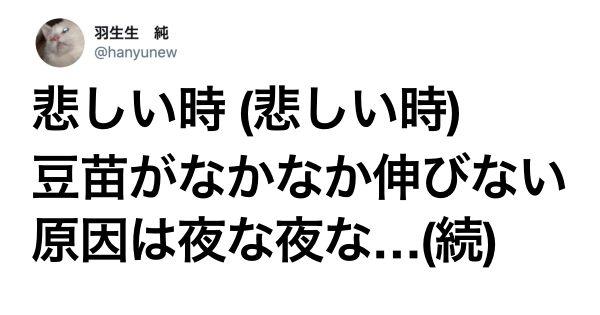 【悲報】バッドエンドすぎるオチに涙が止まらない 7選