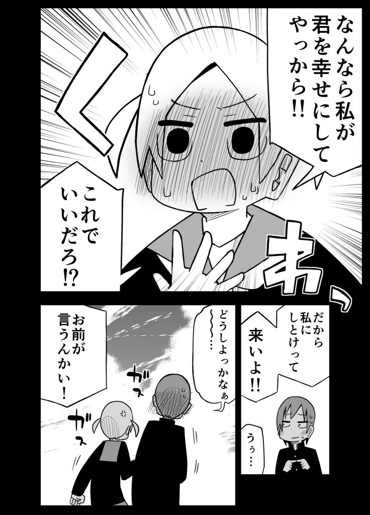 川村拓1-4