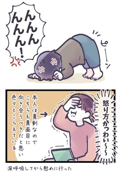 るしこ2-3