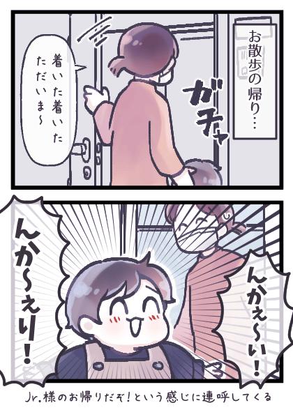 るしこ1-2