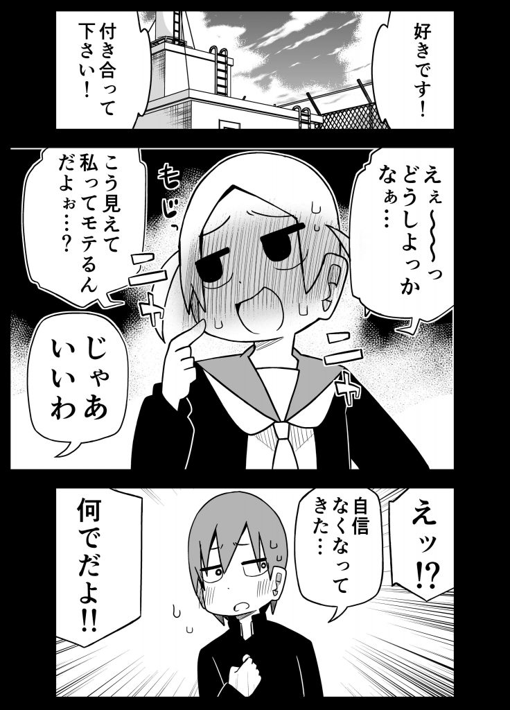 川村拓1-1