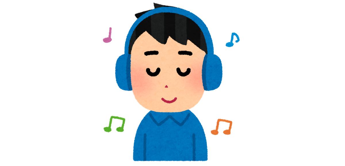 太陽 笑顔の源 心理テスト 音楽