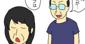 【新作ギャグ漫画9連発】離婚されたオジさん、心当たりはたった1つでした