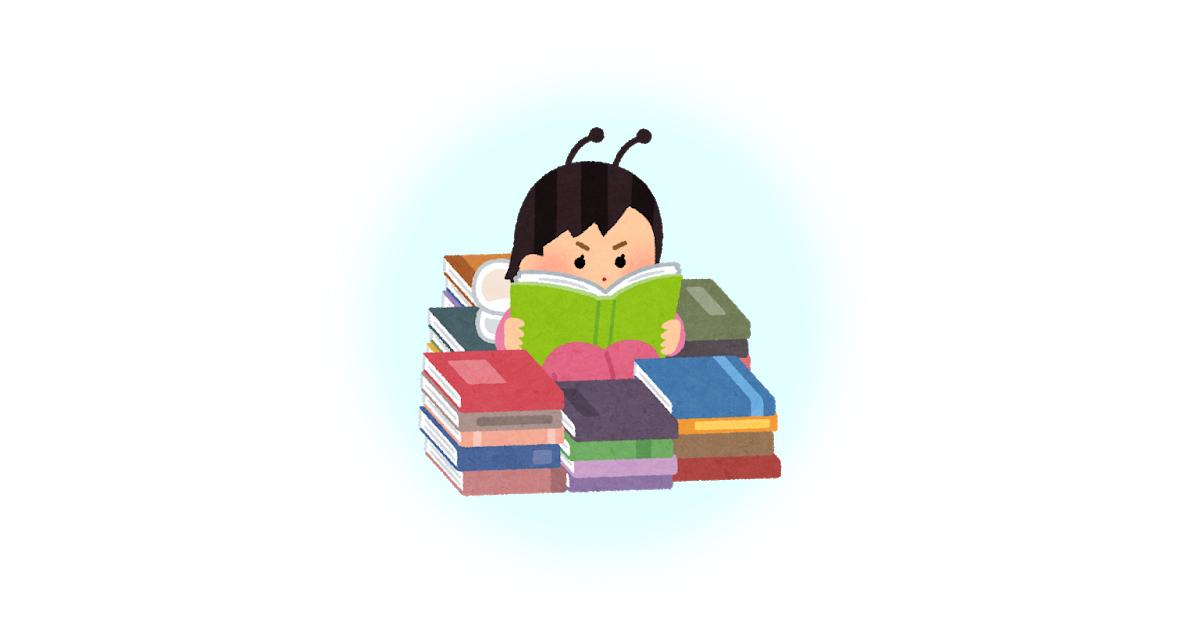 本の虫となって読書に没頭している女性のイラスト