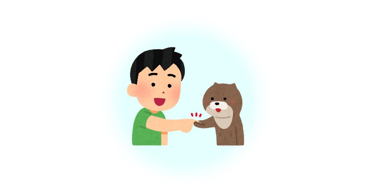 カワウソと指をつないで仲良くしてる男性のイラスト