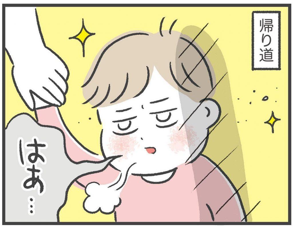 sayaka.akiba_123176440_1879321612221674_1015630285397027664_n