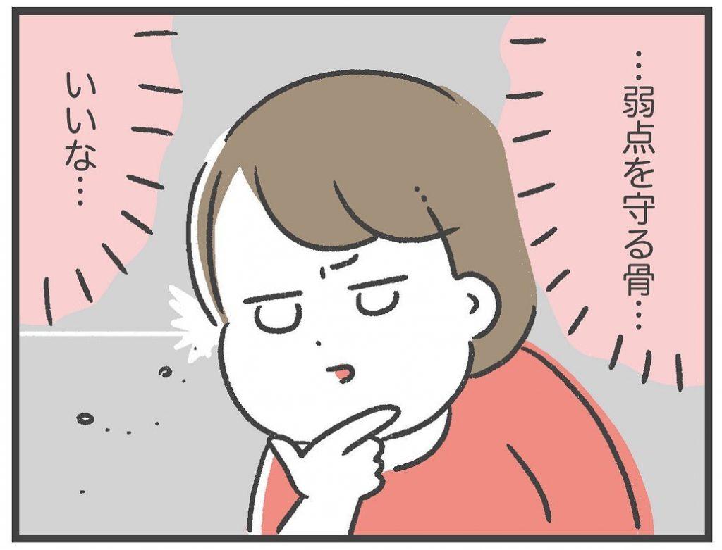 sayaka.akiba_123146540_695277031390767_1233022174824486879_n