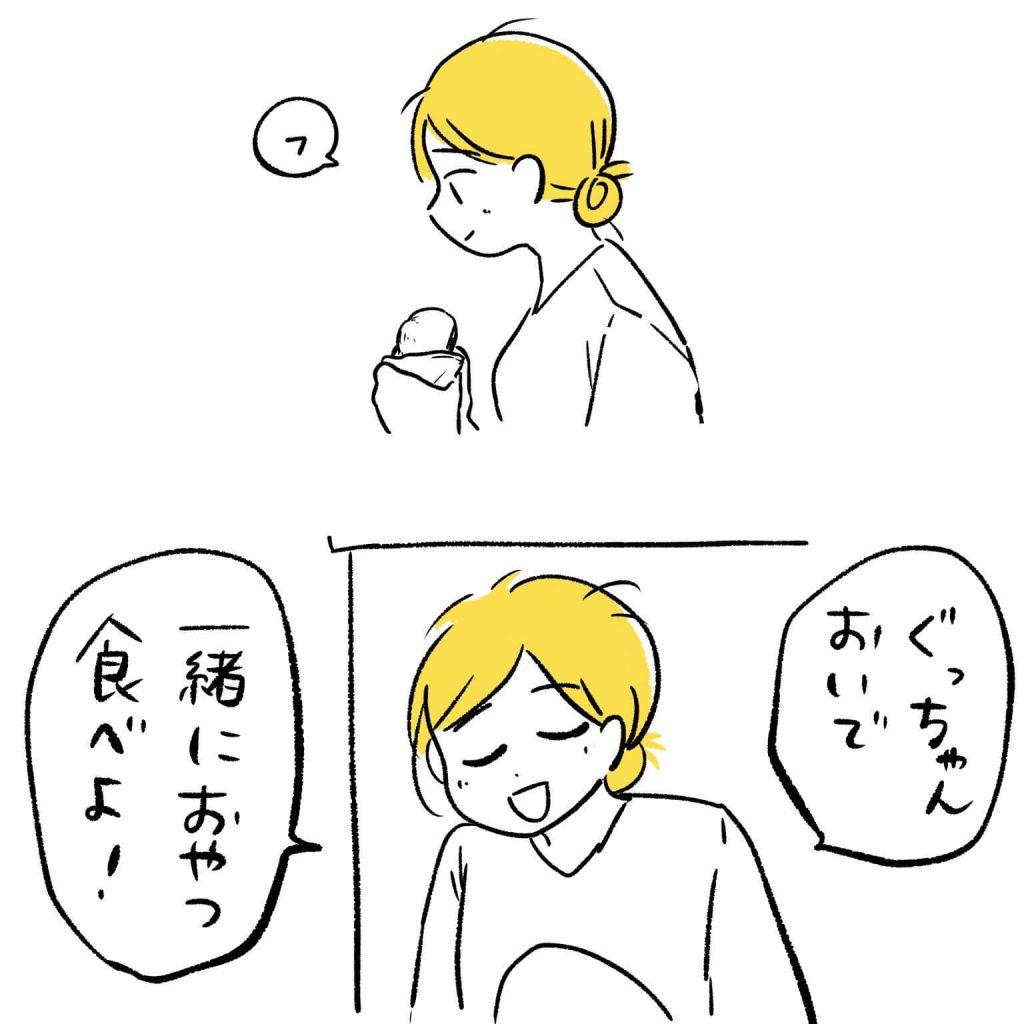 シュー03