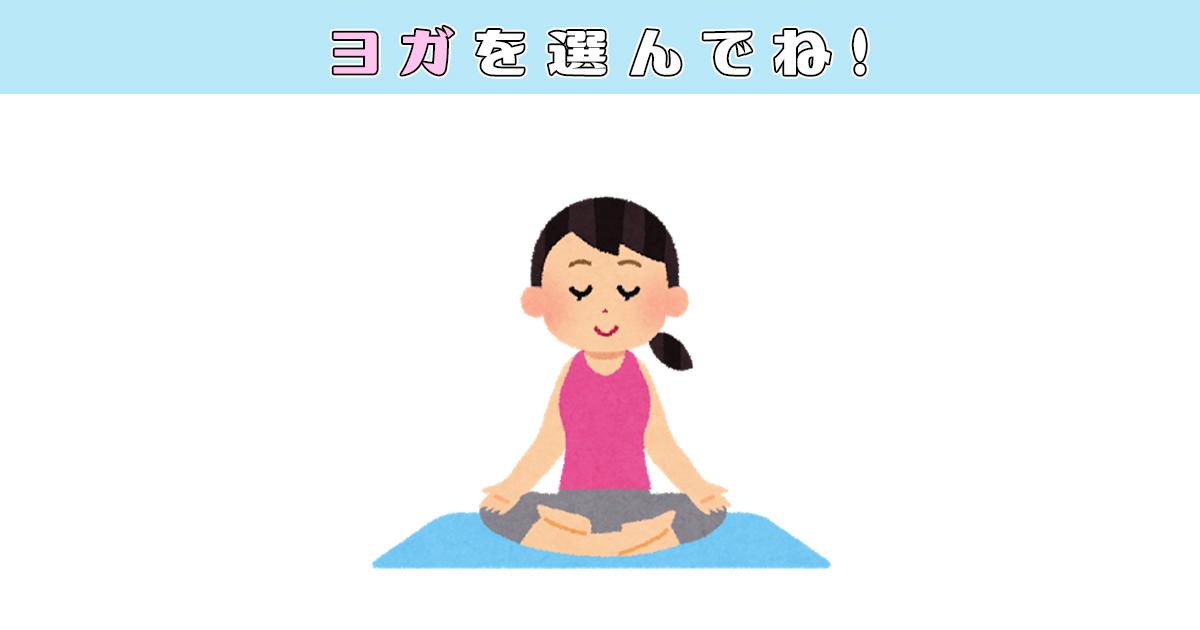 yogaTOP