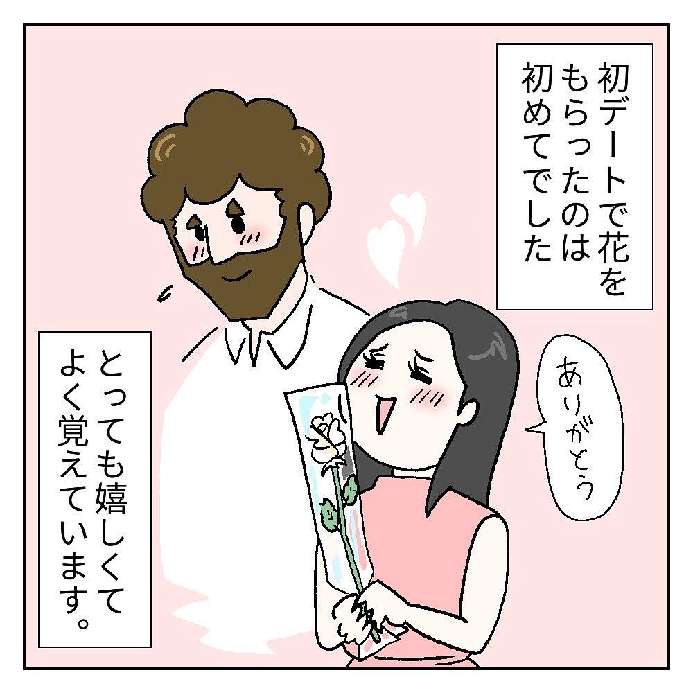 carly_japance_119436056_610052243016246_5215225764052269726_n