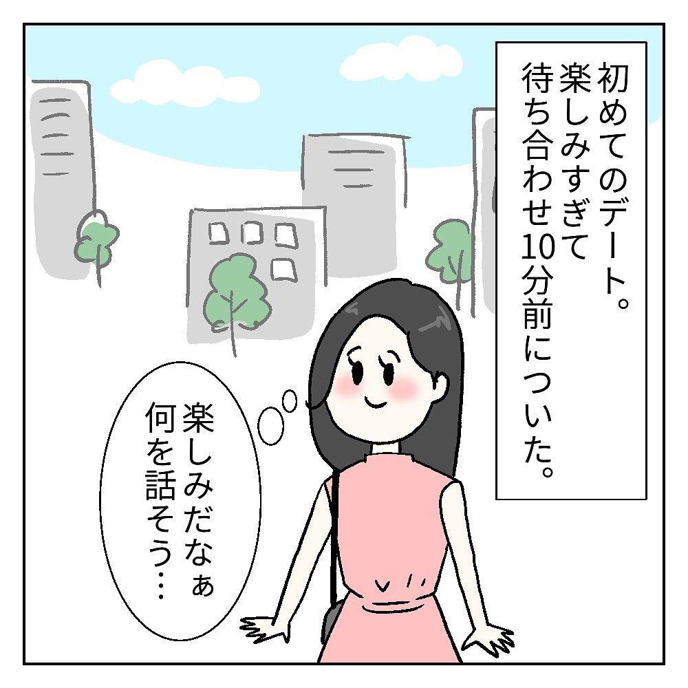 carly_japance_119184593_781039855772741_1761382011310213891_n
