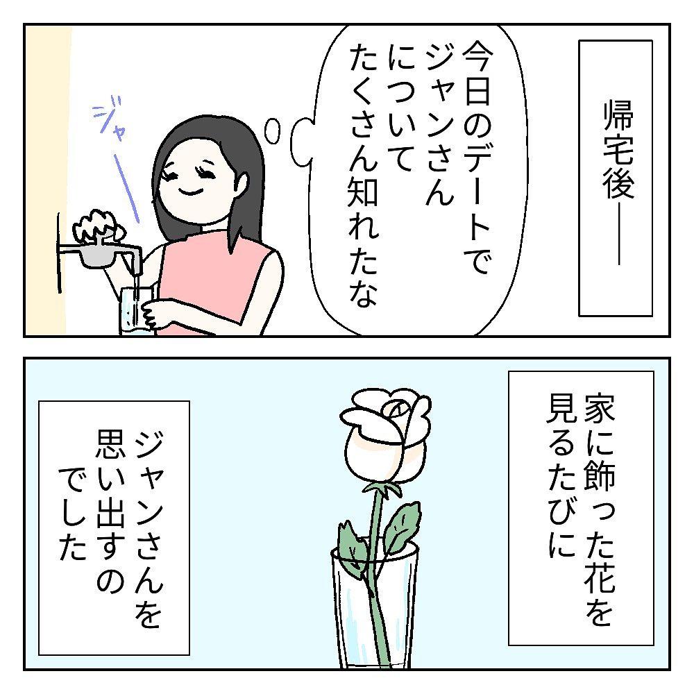 carly_japance_119608460_177816237236874_5924285566495325181_n