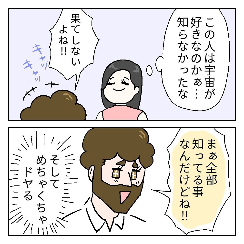 carly_japance_119476100_361562474977233_3025061177086209907_n