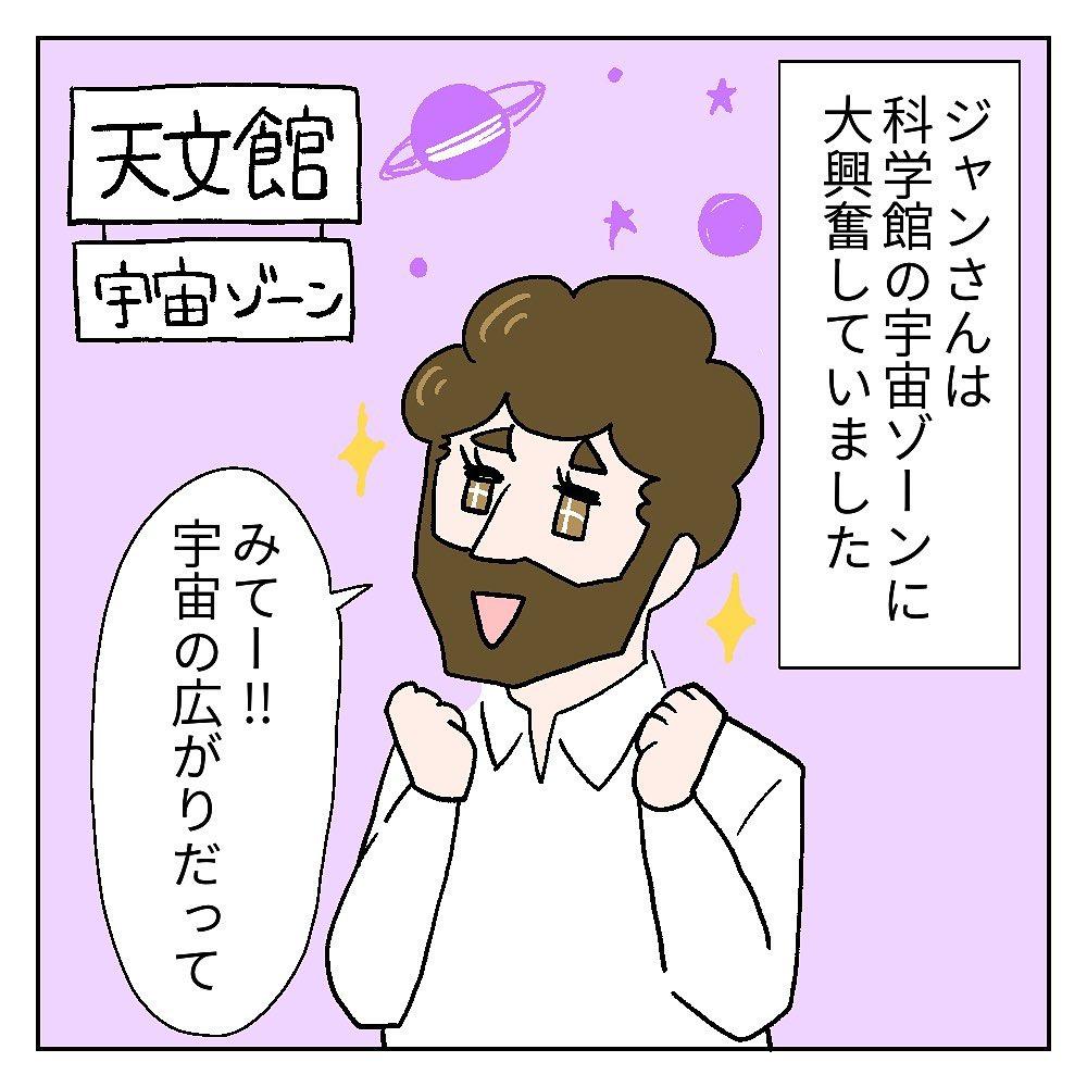 carly_japance_119449728_787777685372033_2545744118474889385_n