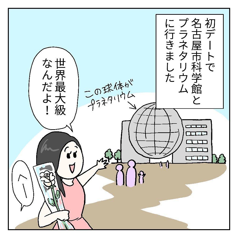carly_japance_119806875_3366932083387085_5970425808172747652_n