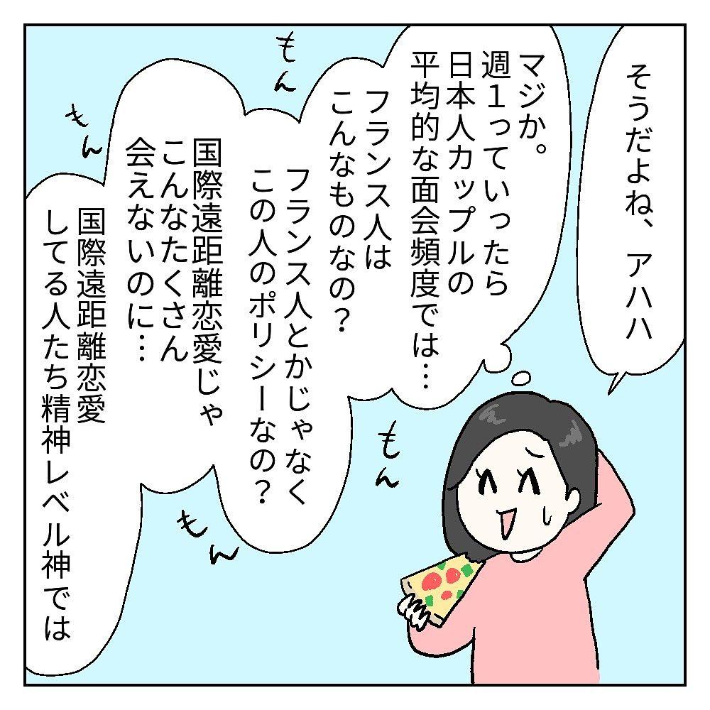 carly_japance_119703555_752290245614208_1015605443744564592_n