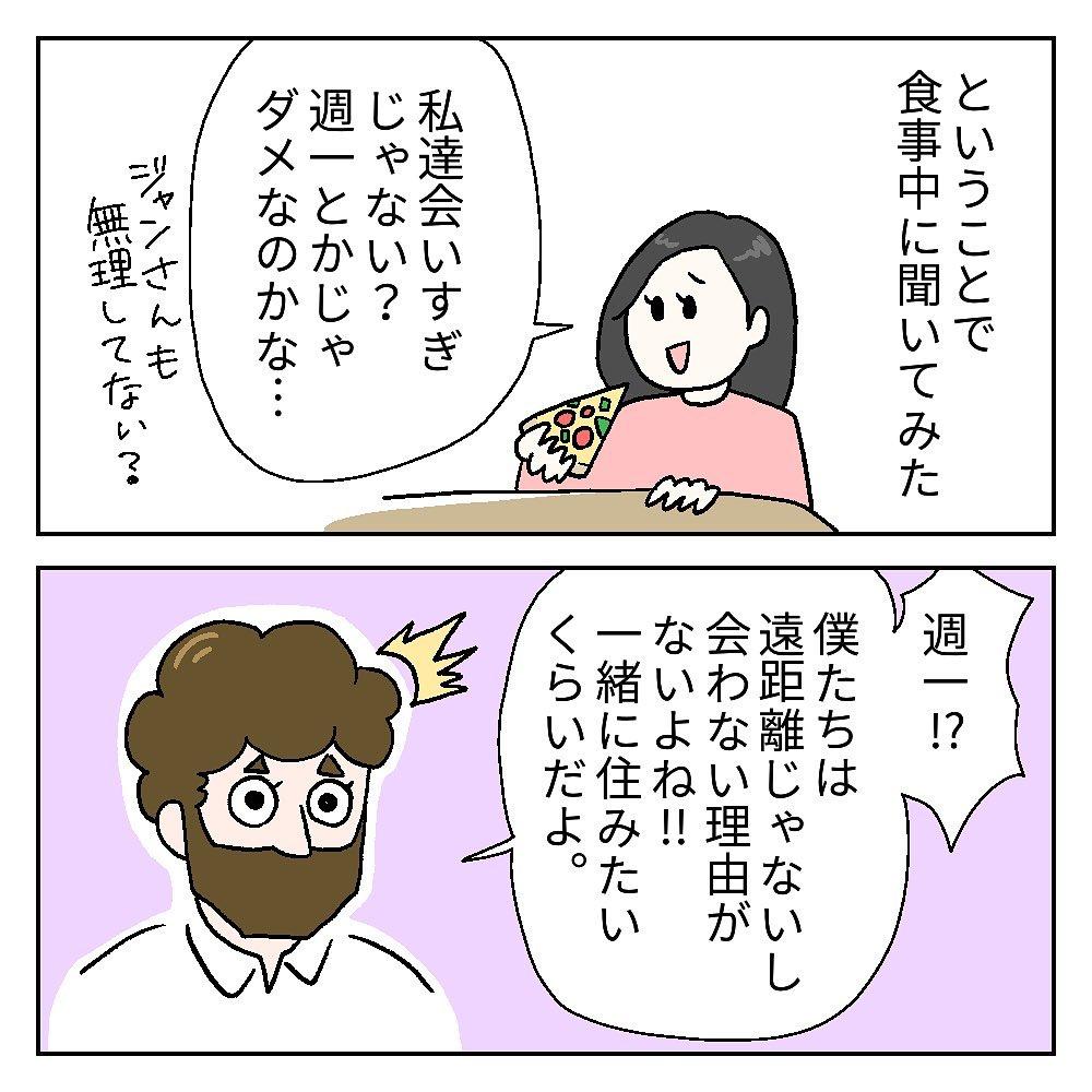 carly_japance_119554933_338496904059796_2337089019682911358_n