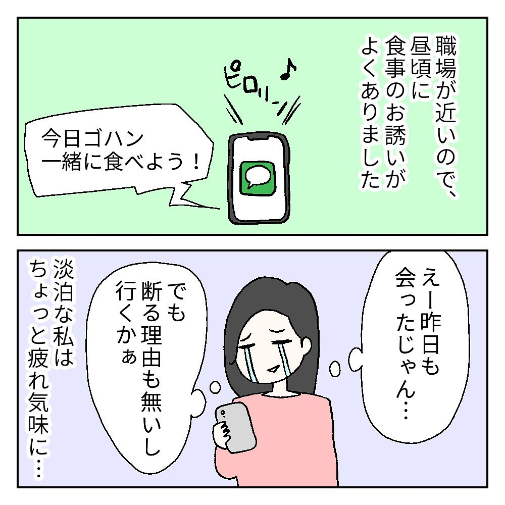 carly_japance_119556394_192496172281391_7718522583079404939_n