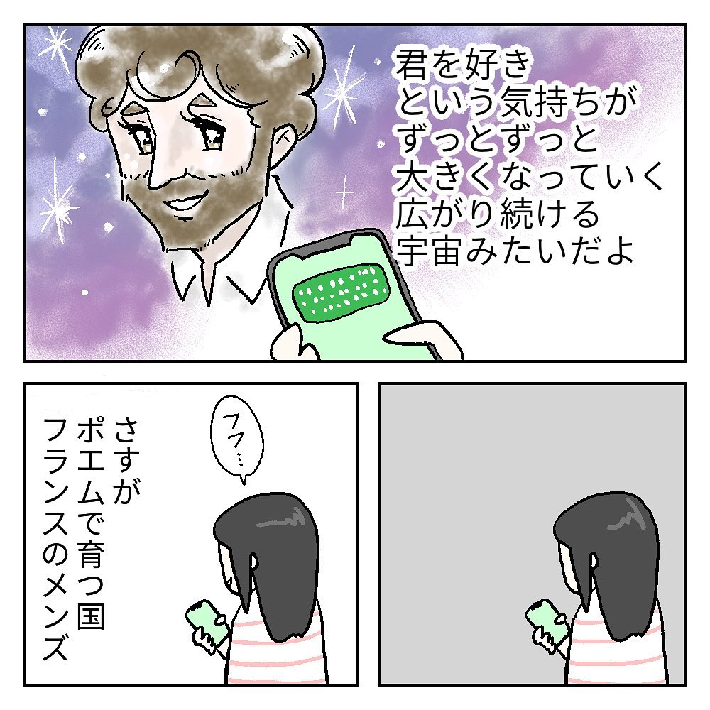 carly_japance_119711818_253504319206733_1861856760245181267_n