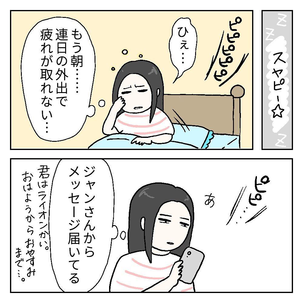 carly_japance_119797573_420679408911459_8665180248527486351_n