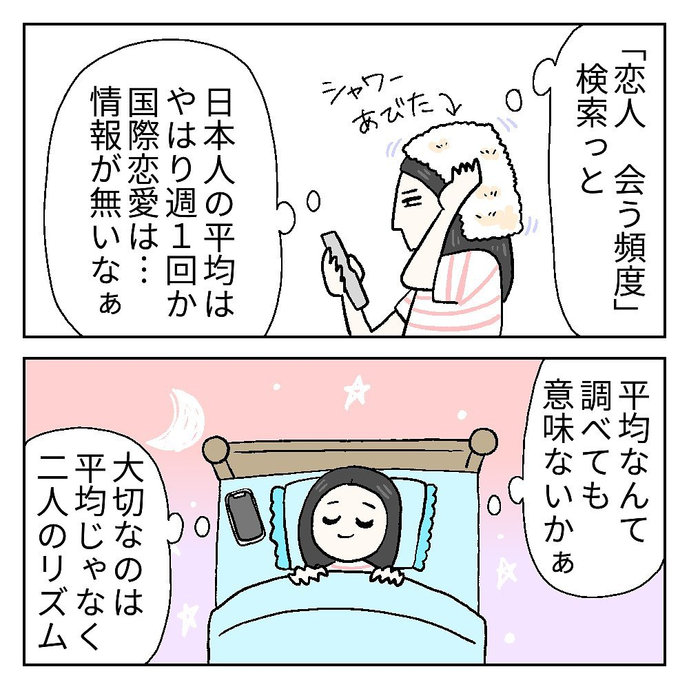 carly_japance_119708905_626759318035894_4055435324004965023_n