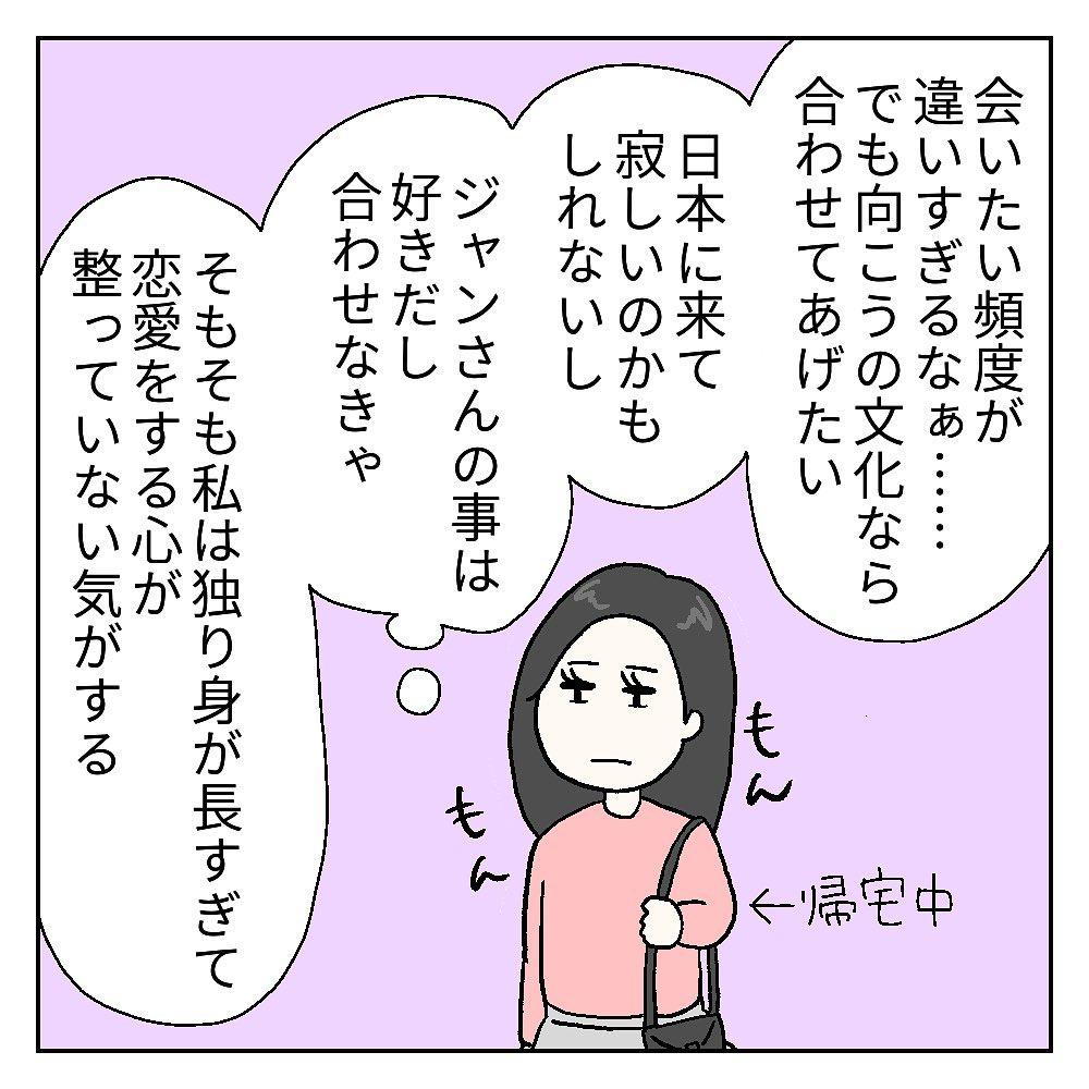 carly_japance_119702647_3420933971261846_5598984352354909285_n