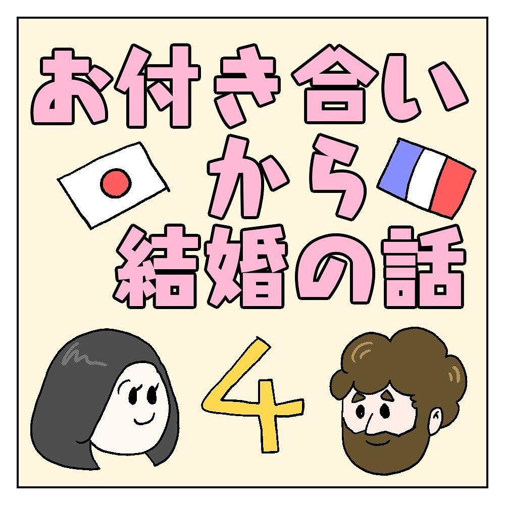 carly_japance_119712597_157996556002017_2582896197585666590_n